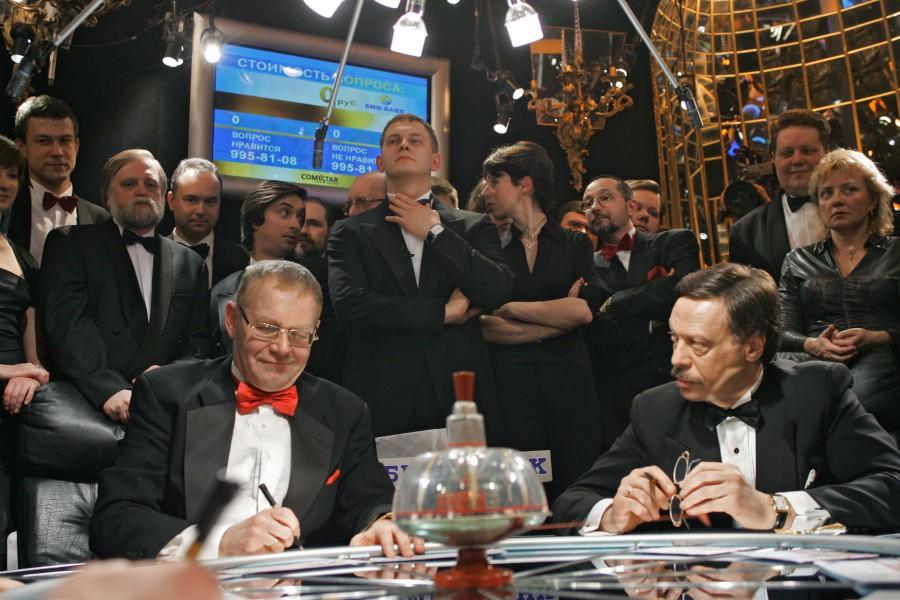 На фото: © Жизнь- игра, а мы в ней лишь... статисты (фельетон об азарте), автор: admin