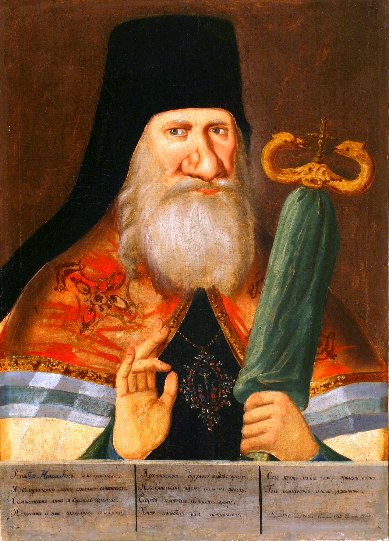 На фото: © Духовность. Крестный ход во славу святого Георгия Конисского в Могилеве, автор: Basmach