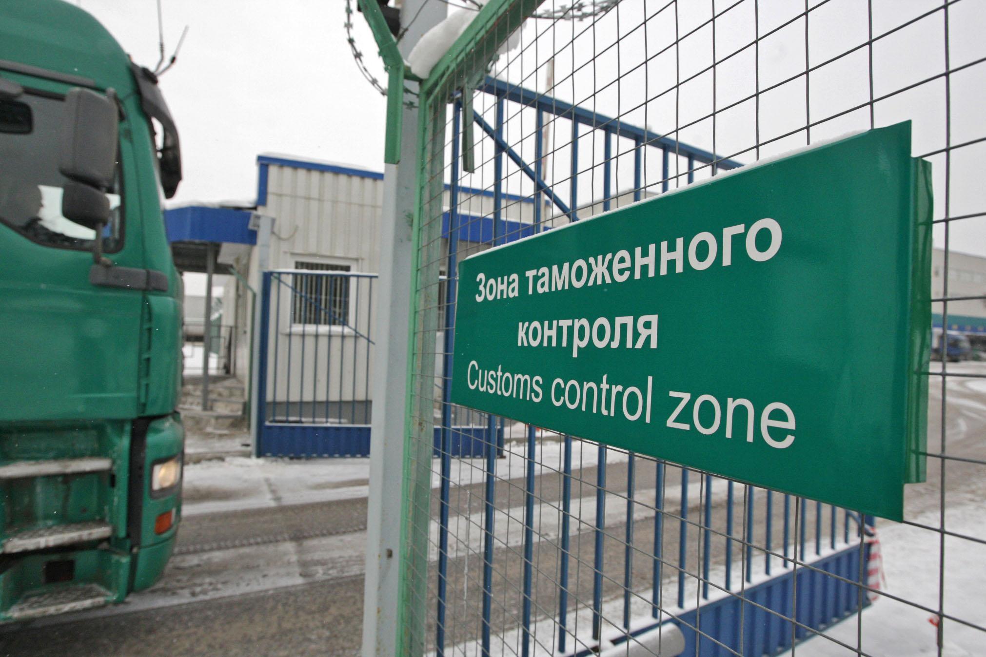 На фото: Проблемы молдавской таможни (обзор), автор: Basmach