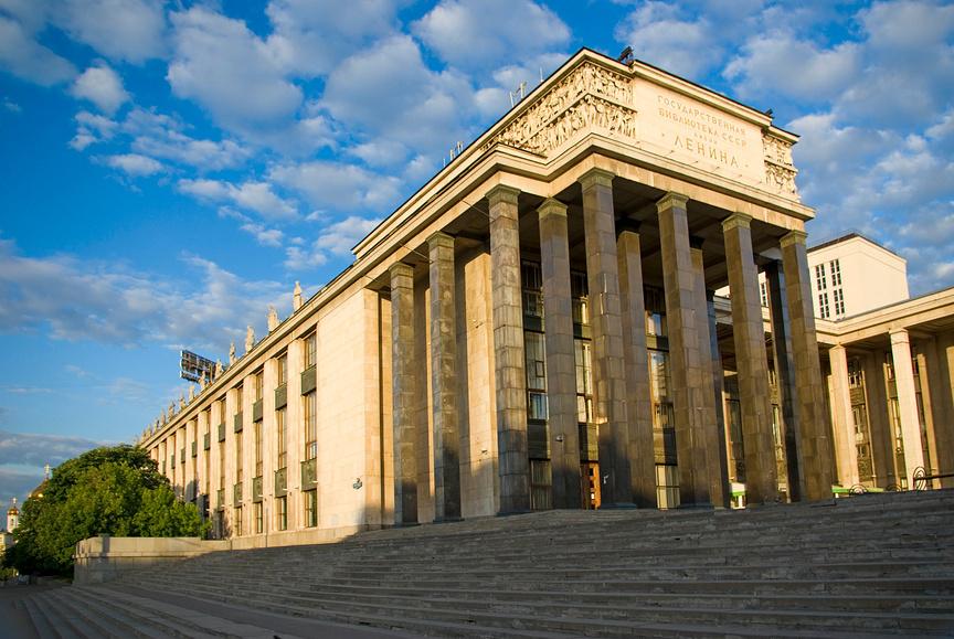 На фото: Российская государственная библиотека (РГБ). Новая медаль профессора Егорова, автор: Basmach