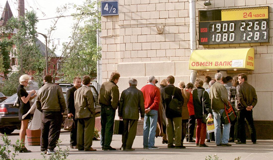На фото: Черный август 1998-го. Как умирал валютный рынок России (ретроспектива), автор: admin