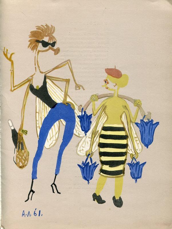 На фото: Мухи и Пчёлы, автор: Kazakoff