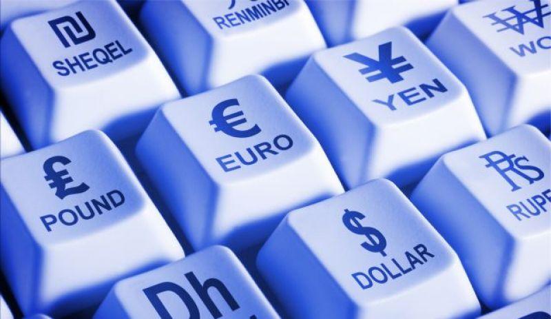 На фото: Казино в режиме он-лайн. Игры на международном валютном рынке (авторский репортаж из Армении), автор: Basmach