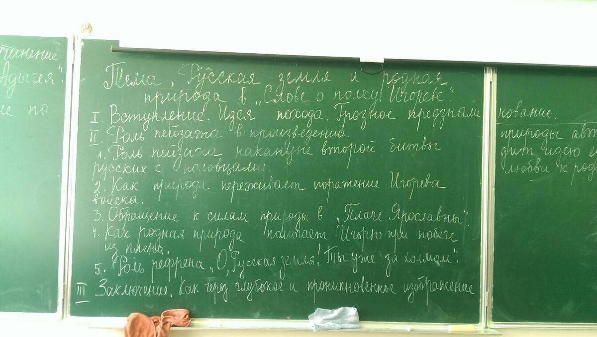 На фото: СтуДень. ЗОЛОТАЯ ЛИХОРАДКА В МОСКВЕ (авторский репортаж), автор: admin