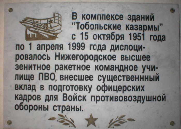 На фото: Реформы высшего военного образования России.