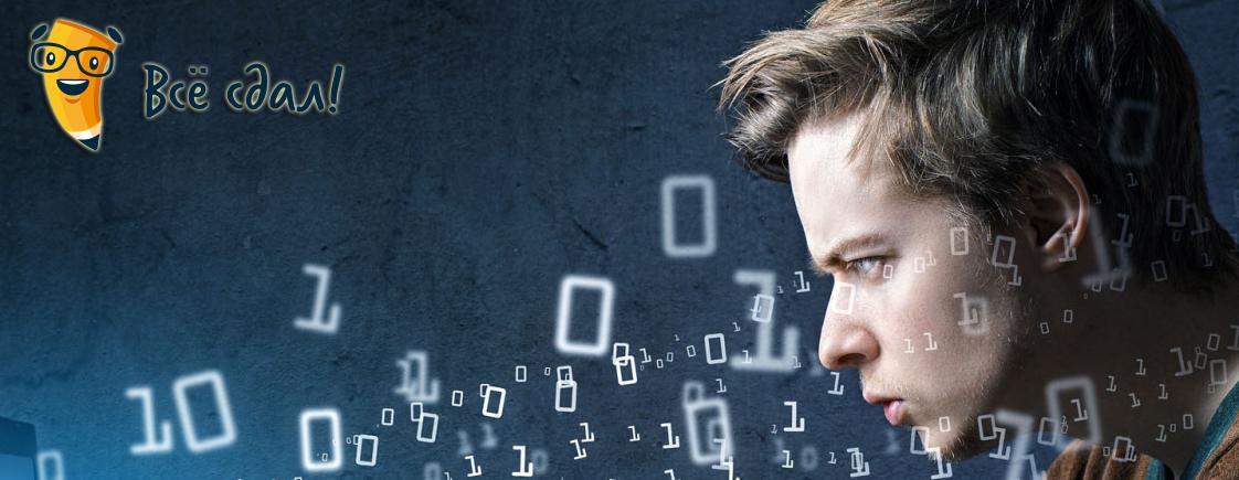 На фото: Решение задач онлайн для студентов (обзор портала «Все Сдал!»), автор: Poletaeva
