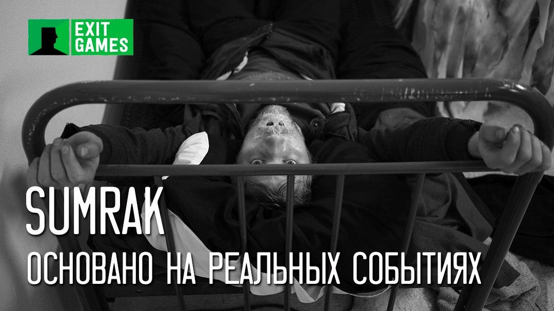 На фото: Франшиза развлекательного бизнеса (обзор на примере ExitWorld), автор: Poletaeva