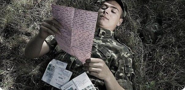 На фото: Военно-полевые стихи (обзор солдатских писем), автор: Poletaeva
