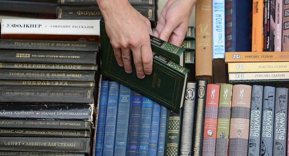 На фото: Современное книгоиздание.