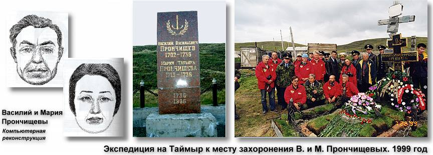 На фото: У могилы Прончищевых. Таким людям ставят только гранит!, автор: Poletaeva