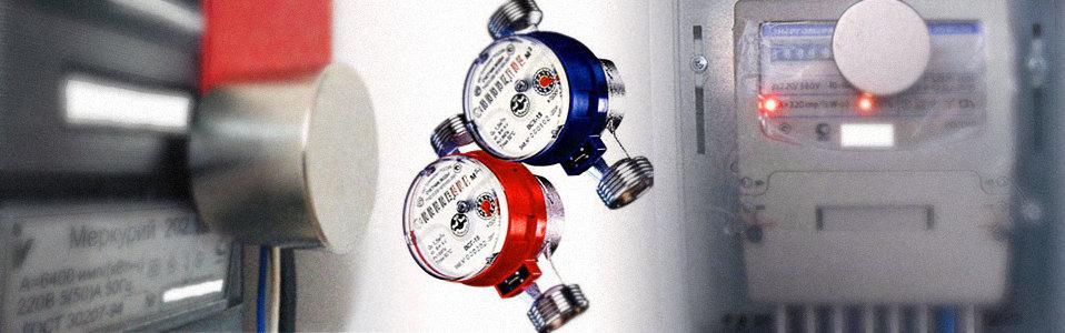 На фото: Дорогая вода или еще более дорогая электроэнергия. Даже неодимовые магниты не помогут, если строители халтурили (авторский репортаж из Киева), автор: admin
