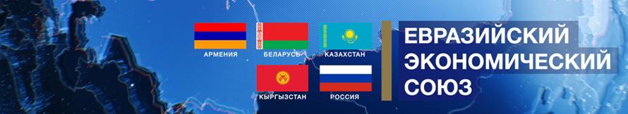 На фото: Технический регламент Таможенного союза -  как сертифицировать продукцию в Беларуси?, автор: admin