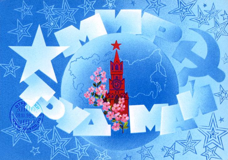 На фото: Обращение к Владимиру Владимировичу Путину, автор: tverd4