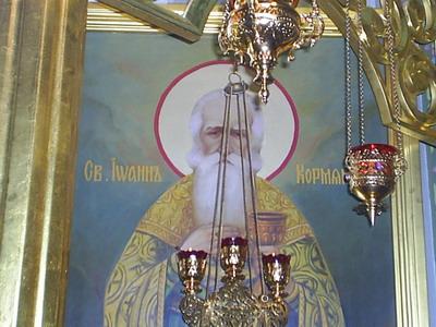 На фото: Паэма да святога Iаана Кармянскага. 1. Гомель, автор: AngelinaD