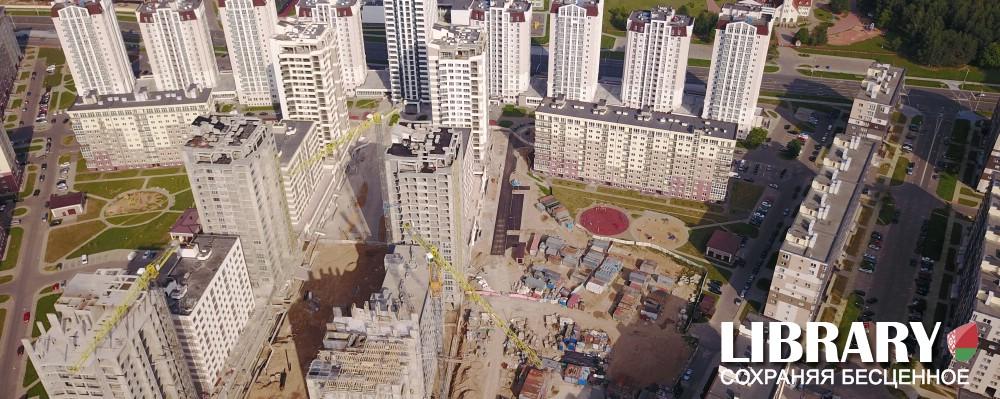 На фото: На что обращают внимание белорусские покупатели недорогих квартир?, автор: admin