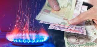 На фото: Украинцев ждут новые тарифы на газ, автор: VTimoschuk