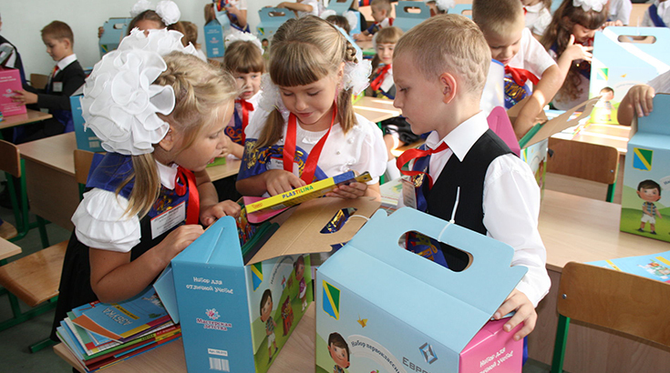 На фото: 10 идей подарков ребенку к 1 сентября, автор: admin