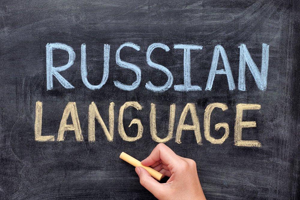 На фото: Почему восточноевропейцам стоит учить русский язык?, автор: admin