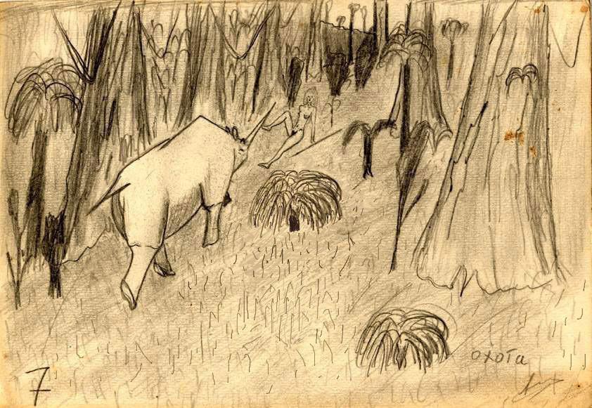 На фото: Иерархия живых существ, автор: ksemich