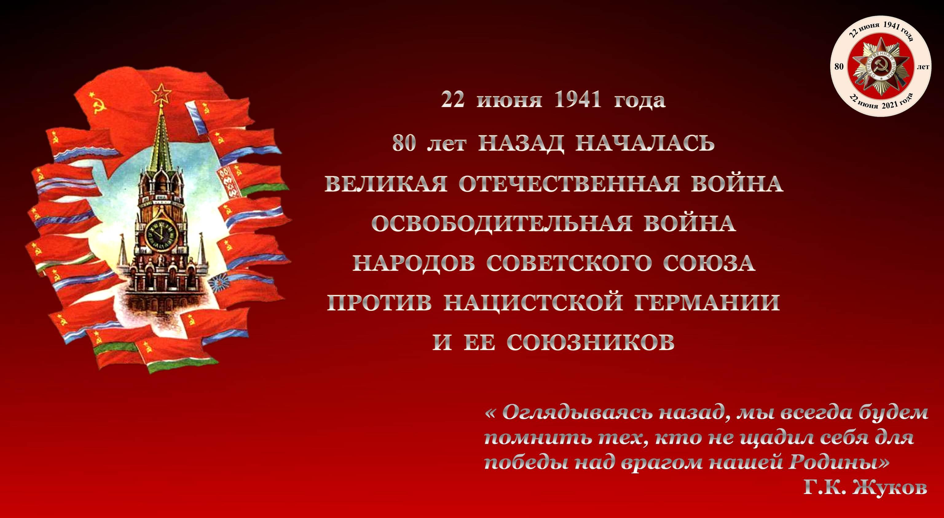 На фото: ОЧЕРКИ 80 ЛЕТИЕ ВЕЛИКОЙ ОТЕЧЕСТВЕННОЙ ВОЙНЕ, автор: Unknown
