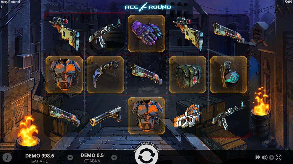 На фото: Бесплатные версии игровых автоматов на официальном сайте Вулкан, автор: admin