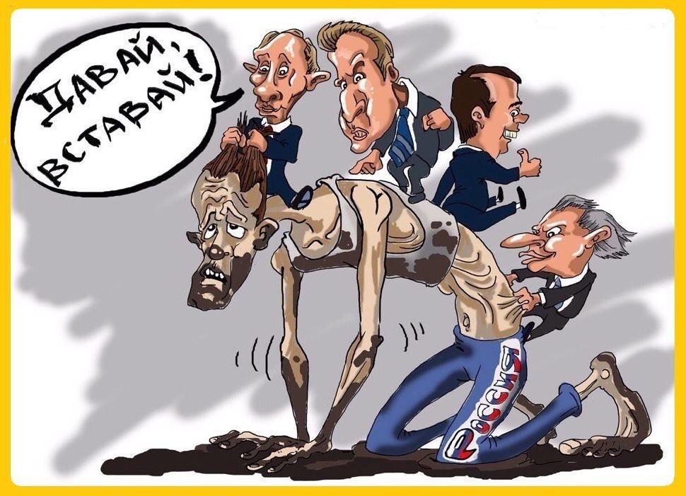 На фото: Экономический кризис - искусственное творение власти России, автор: livsi