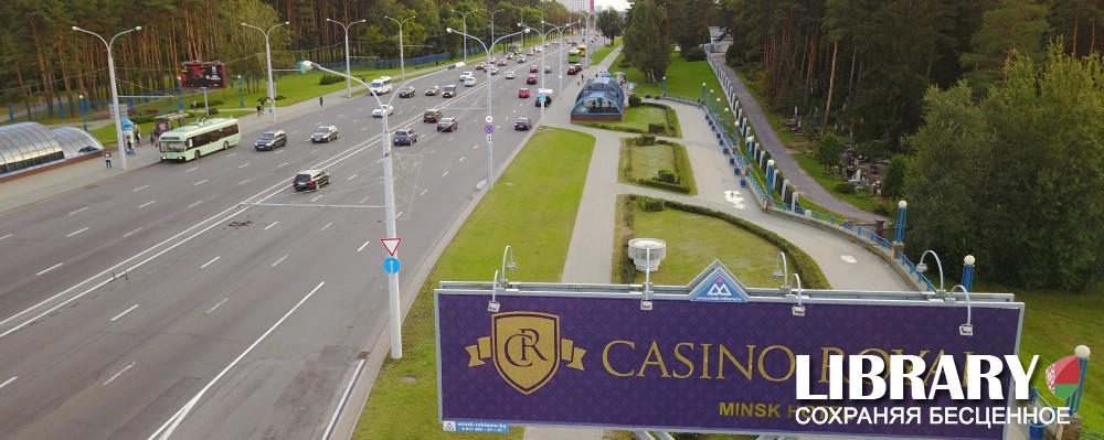 На фото: Рекламный рынок Беларуси сегодня (интервью с руководством рекламно-полиграфической студии