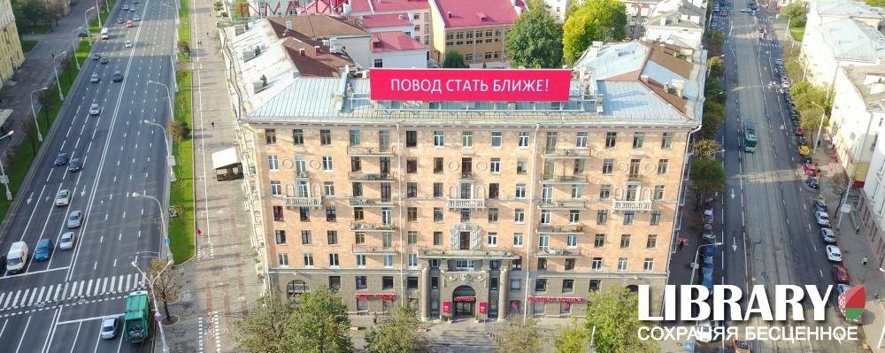 На фото: Рынок ритуальных услуг в Минске: проблемы и перспективы развития (авторский обзор), автор: admin