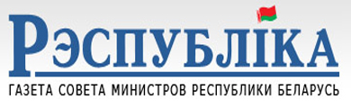 На фото: © Как пройти в Ленинку? Виртуальную... (Рэспубліка, 27 Февраля 2004, №38 (3478)), автор: admin