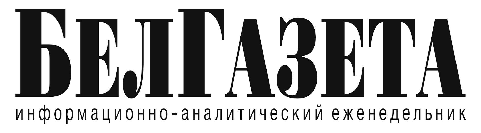 На фото: © СЛИШКОМ УМНЫЙ ИНТЕРНЕТ (Белгазета, № 38 [506] от 26.09.2005), автор: admin