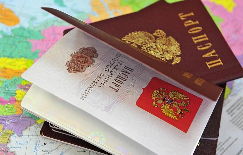 На фото: Особенности получения второе гражданства, автор: admin